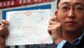 企业无票支出,怎么节税筹划?
