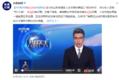 """郑爽涉嫌被查,为每个人敲响""""依法纳税""""警钟"""